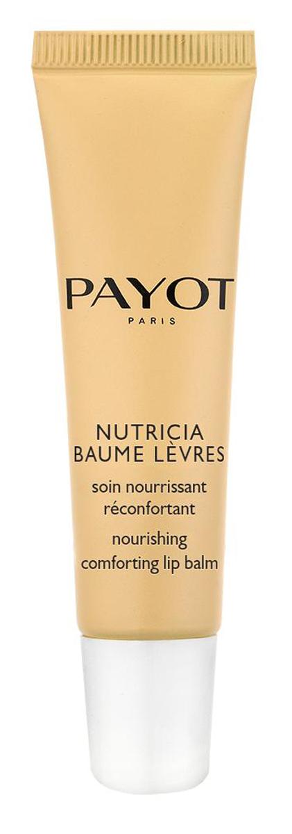 Payot Nutricia Бальзам для губ комфортный питательный с олео-липидным комплексом,, 15 мл65099388Увлажняет, питает, защищает кожу губ, интенсивно залечивает и успокаивает поврежденную потрескавшуюся кожу.
