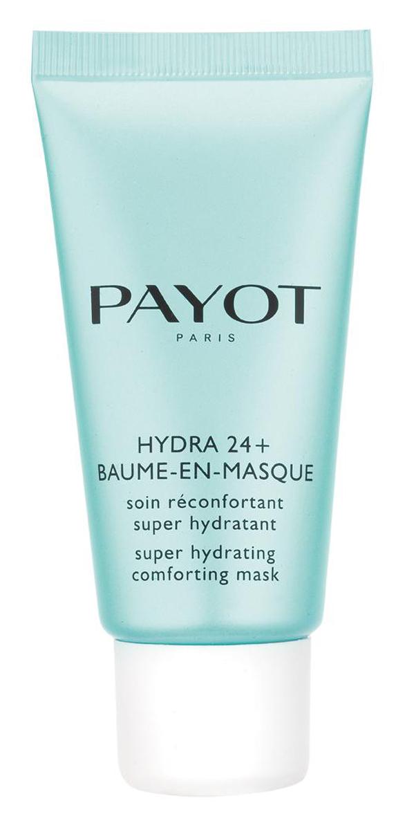 Payot Hydra 24+ Суперувлажняющая смягчающая маска для лица, 50 мл