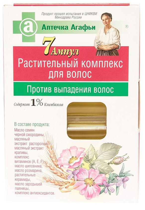 Аптечка Агафьи комплекс растительных масел Против выпадения волос, 7 ампул *5 мл071-5-3648Масляный растительный комплекс в ампулах против выпадения волос обладает повышенным укрепляющим действием. Каждая ампула содержит сбалансированные активные вещества: растительные керамиды, соевое масло, репейное масло, комплекс витаминов (A, E, F), масляный экстракт крапивы, масло зародышей пшеницы, масляный экстракт расторопши, масло шиповника, масло розмарина, масло черной смородины, климбазол, комплекс антиоксидантов. Растительный комплекс рекомендуется для оздоровления и укрепления корней волос. Продукт прошел лабораторные испытания в ЦНИКВИ Минздрава России.