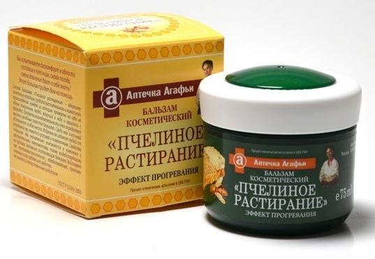 Аптечка Агафьи бальзам противоревматический Пчелиное растирание 75 мл