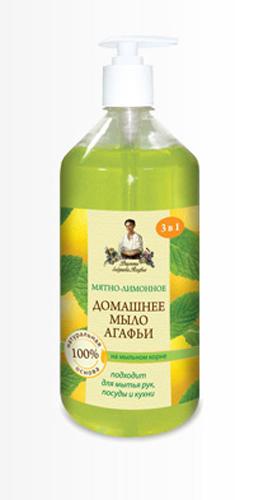 Рецепты бабушки Агафьимыло домашнее Агафьи Мятно-лимонное 1 л071-6-8216Мыло создано с учетом трех особенностей:1.Эффективность - эффективно для любых поверхностей; 2.Чистота - удаляет загрязнения разной природы в теплой и холодной воде;3. Безопасность - 100 % смывается, можно использовать даже для мытья фруктов. Мыльный корень - натуральная, хорошо пенящаяся основа, эффективно очищающая, но при этом абсолютно безопасная и гораздо мягче щелочной, используемой в обычном мыле.Эфирные масла мяты и лимона бережно ухаживают за кожей рук - питают и тонизируют.