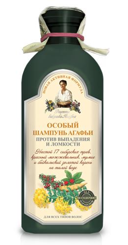Рецепты бабушки Агафьи шампунь Особый Агафьи против выпадения и ломкости волос 350 мл
