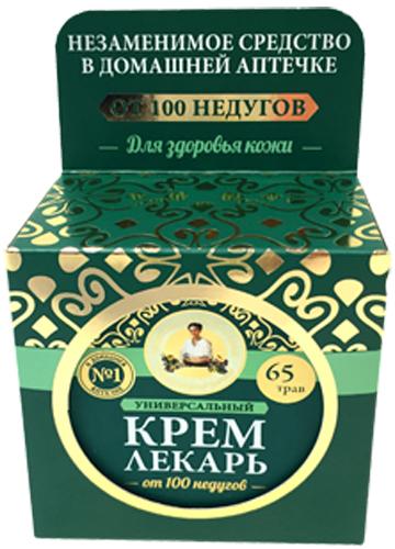 Рецепты бабушки Агафьи крем Лекарь Агафьи универсальный 100 мл