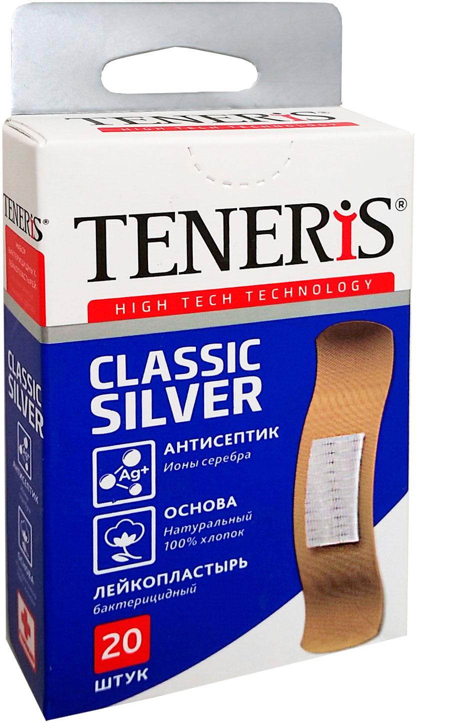 Набор лейкопластырей Тенерис Классик Силвер бактерицидных: 20 шт, 76 мм х19 мм54010Лейкопластырь бактерицидный на тканевой основе. Супер-эластичный. Дышащий. Не стесняет движения. Антисептик - ионы серебра. Антитравматическое покрытие раневой подушечки. 20 шт. в упаковке
