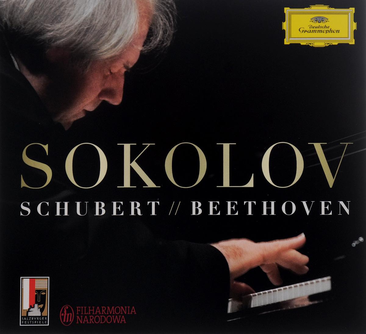 Grigory Sokolov. Schubert / Beethoven / Rameau / Brahms (2 CD)