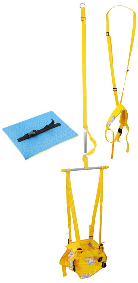 Фея Тренажер-прыгунки 4 в 1 цвет желтый5535_желтыйТренажер-прыгунки 4 в 1 Фея - это игровой комплект в помощь родителям для организации досуга ребенка. Предназначен для развития опорно-двигательного аппарата ребенка от 6 месяцев до 8 лет. Стальная сверхпрочная пружина снабжена предохранительным ремнем, ограничивающим размах колебаний и увеличивающим безопасность. В комплект входит тренажер-прыгунки - предназначен для развития опорно-двигательного аппарата. Время нахождения ребенка в тренажере не более 30 минут. Матрасик - предназначен для комфортного отдыха на прогулке (на траве, скамье). Пристегивающийся ремень надежно фиксирует матрасик на теле ребенка. Поводок - помогает родителям поддерживать ребенка во время ходьбы и контролировать его передвижение (на прогулке, в общественных местах). Специальные ремни легко крепятся на плечах и регулируются по длине. Прыгунки подарят ребенку радость от активного движения. Научить малыша прыгать легко, ведь у детей есть врожденный рефлекс - отталкиваться ногами от опоры. Благодаря...