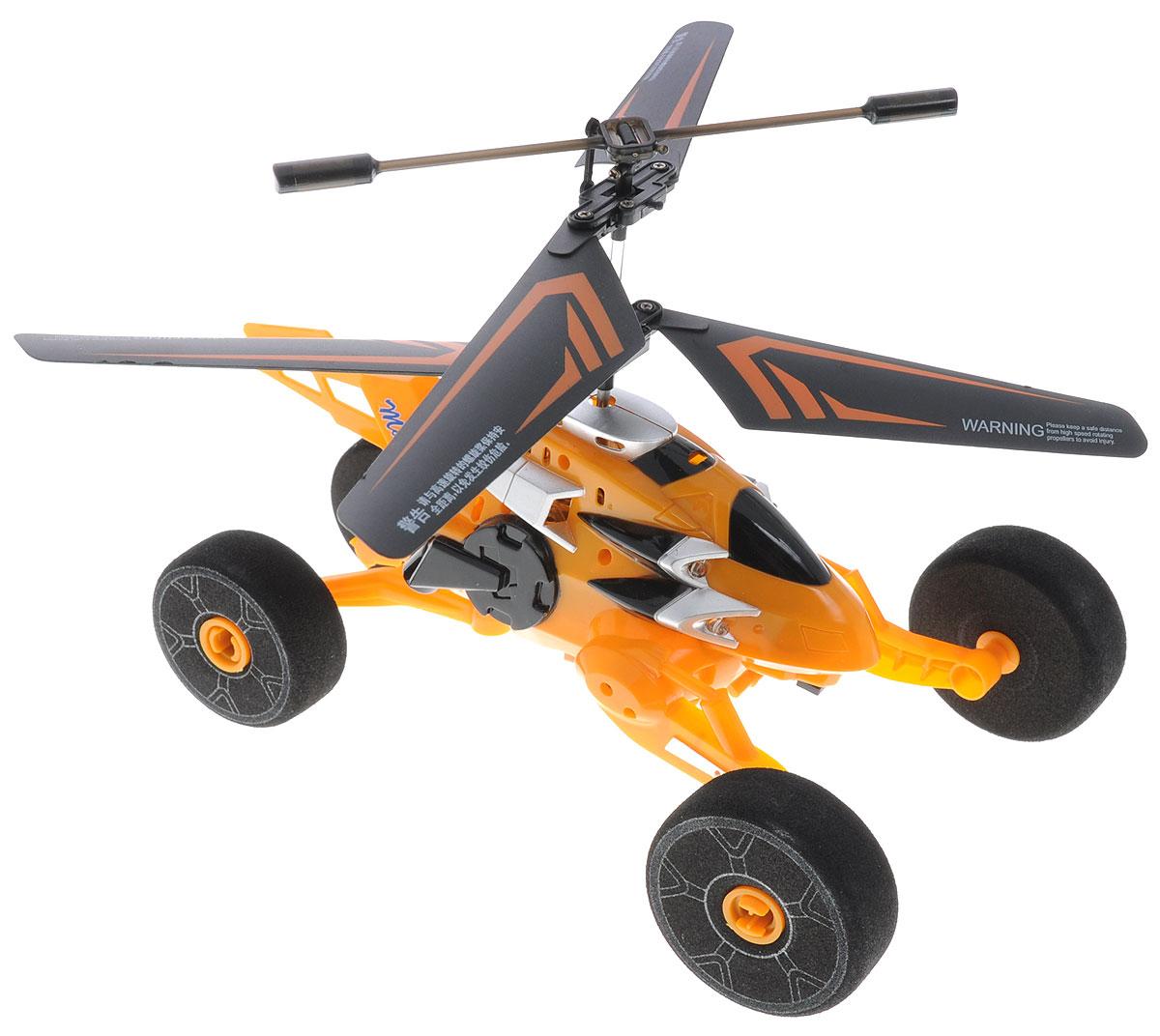 Auldey Вертолет на инфракрасном управлении Master цвет оранжевый