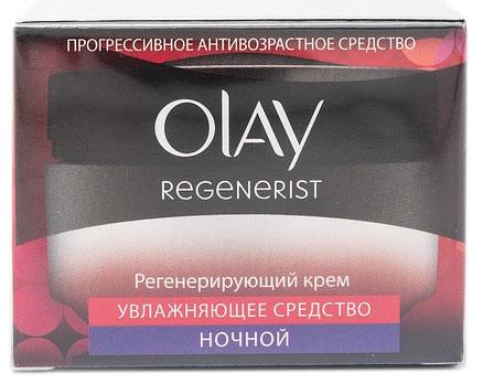 OLAY Ночной крем-восстановление Regenerist, 50 млOL-81086755Ночной крем-восстановление OLAY Regenerist содержит запатентованный OLAY комплекс амино-пептидов. Крем обеспечивает интенсивное увлажнение и длительную регенерацию в течение ночи с эффектом мини-лифтинга на утро. Улучшает цвет лица благодаря уникальному сиреневому пигменту в составе крема. Рекомендуется использовать ночной крем-восстановление OLAY Regenerist на ночь для обеспечения максимального эффекта восстановления коллагена в клетках кожи во время сна. Товар сертифицирован.