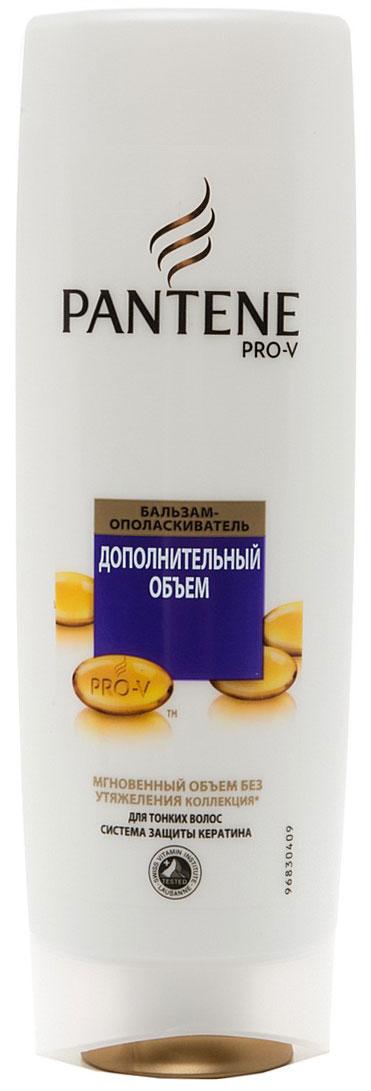 Бальзам-ополаскиватель Pantene Pro-V Дополнительный объем, для тонких волос, 400 мл