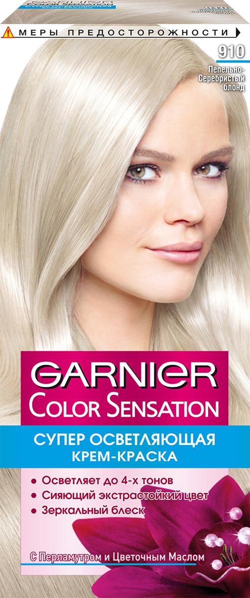 Garnier Стойкая крем-краска для волос Color Sensation, Роскошь цвета, оттенок 910, Пепельно-серебристый блонд, 110 млC5431101Color Sensation представляет новые ультрамодные оттенки из коллекции «Платиновые блонды»: 910 Пепельно-серебристый блонд и 101 Серебристый блонд. Уникальная формула с интенсивнымипигментами осветляет волосы до 4 тонов и позволяет добиться сияющего и точного* цвета блонд без желтизны. Волосы переливаются и отражают свет благодаря содержанию перламутра и цветочных масел. Роскошная обволакивающая текстура прокрашивает каждый волос. Изысканный цветочный аромат превращает окрашивание в истинное удовольствие. Степень стойкости : 3(обеспечивает стойкое окрашивание) *Результат зависит от исходного цвета волос. В комплекте: - 1 флакон с молочком-проявителем(60 мл) - 1 тюбик с крем-краской (40 мл) - 1 крем-уход после окрашивания (10 мл) - 1 инструкция и пара перчаток Товар сертифицирован. ВНИМАНИЕ! Продукт может вызывать аллергическую реакцию, которая в редких случаях может нанести серьезный вред Вашему здоровью. Проконсультируйтесь с врачом-специалистом перед применением любых окрашивающих...