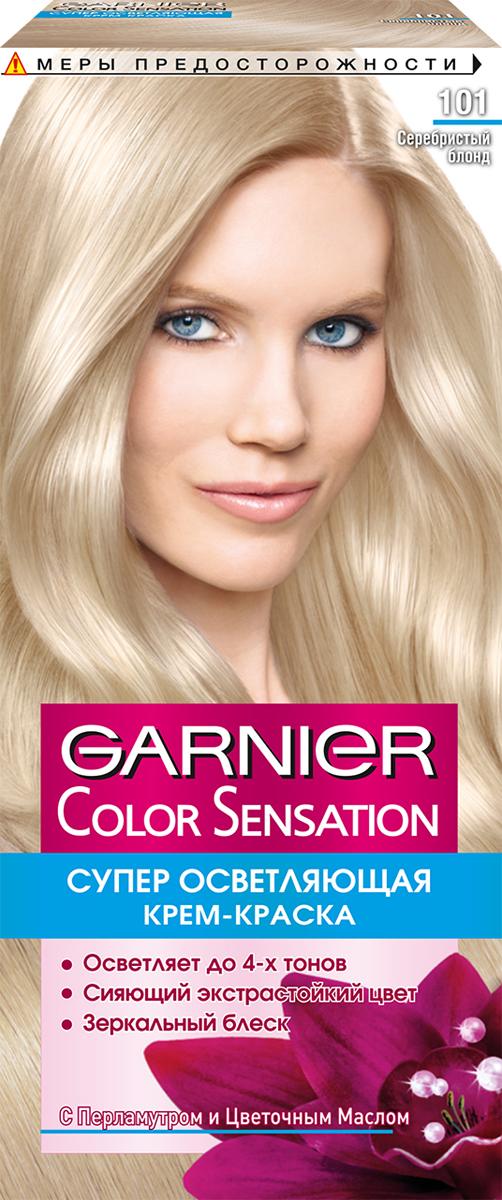 """Garnier Стойкая крем-краска для волос """"Color Sensation, Роскошь цвета"""", оттенок 101, Серебристый блонд, 110 мл"""