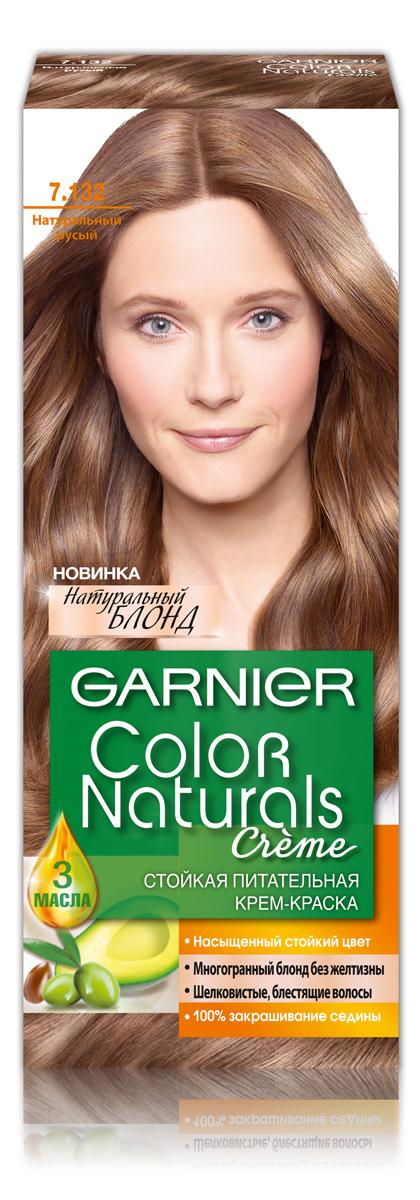 Garnier Стойкая питательная крем-краска для волос Color Naturals оттенок 7.132 Натуральный русый, 110 мл