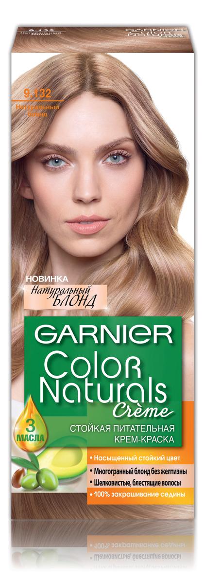 Garnier Стойкая питательная крем-краска для волос Color Naturals оттенок 9.132 Натуральный блонд, 110 мл