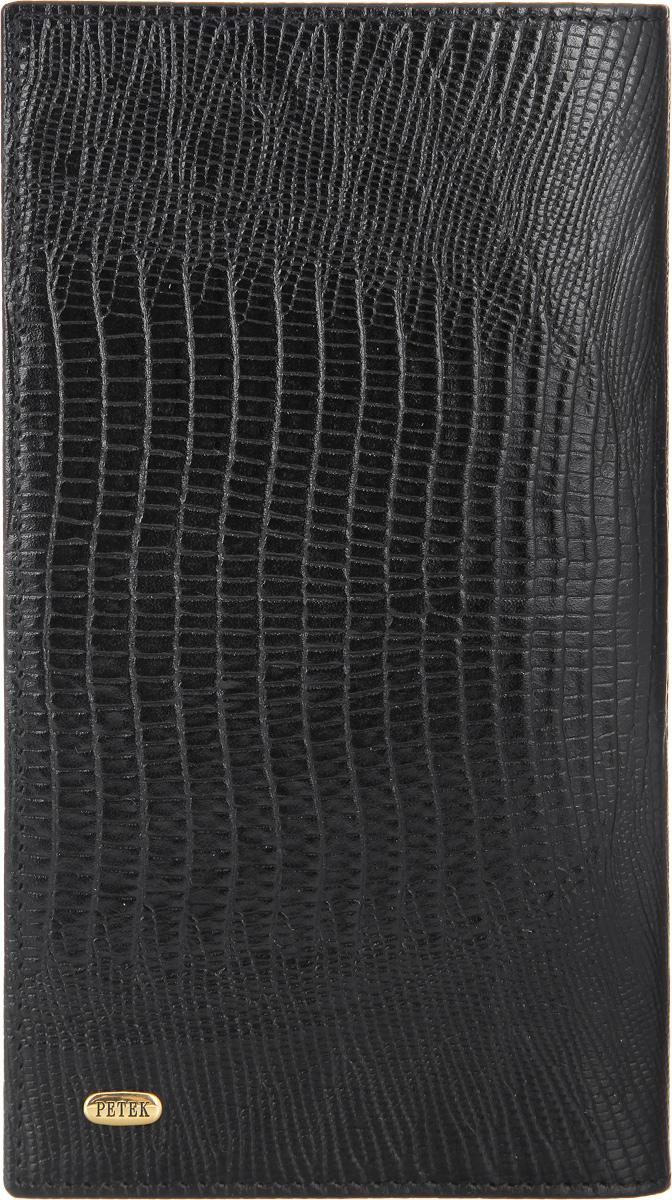 Портмоне мужское Petek 1855, цвет: черный. 244.041.01244.041.01 BlackСтильное мужское портмоне Petek 1855 выполнено из натуральной кожи с декоративным фактурным тиснением под кожу рептилии, оформлено металлической фурнитурой с символикой бренда. Изделие закрывается клапаном, внутри содержит: отделение для купюр, три кармашка для мелких документов, семь карманов для пластиковых карт и два сетчатых кармана. Изделие упаковано в коробку из плотного картона с логотипом фирмы. Такое практичное портмоне станет отличным подарком для человека, ценящего качественные и необычные вещи.