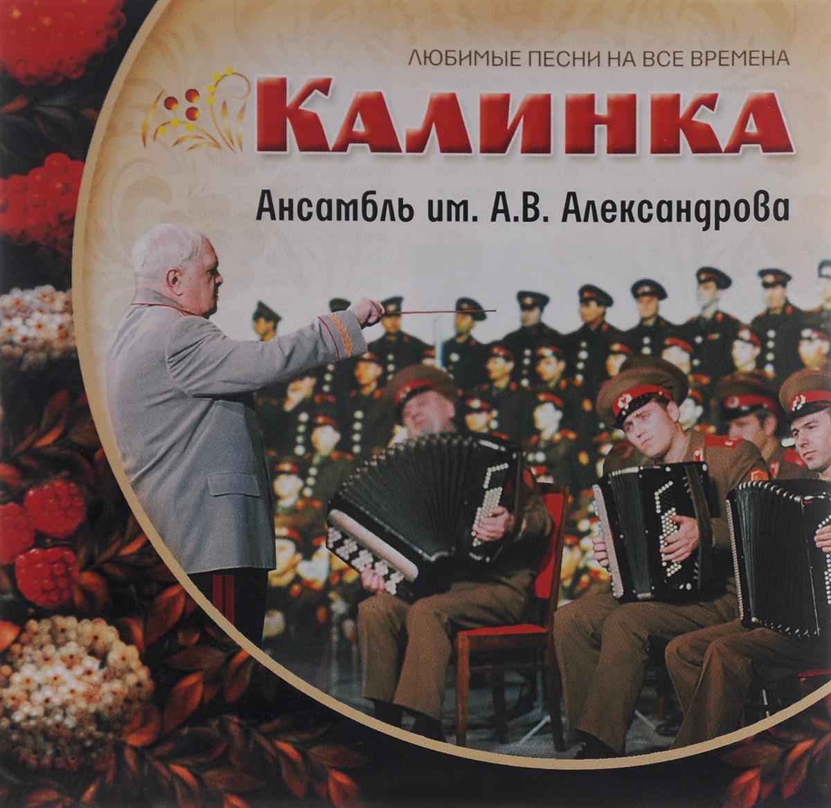 К изданию прилагается 4-страничный вкладыш с дополнительной информацией на русском языке.