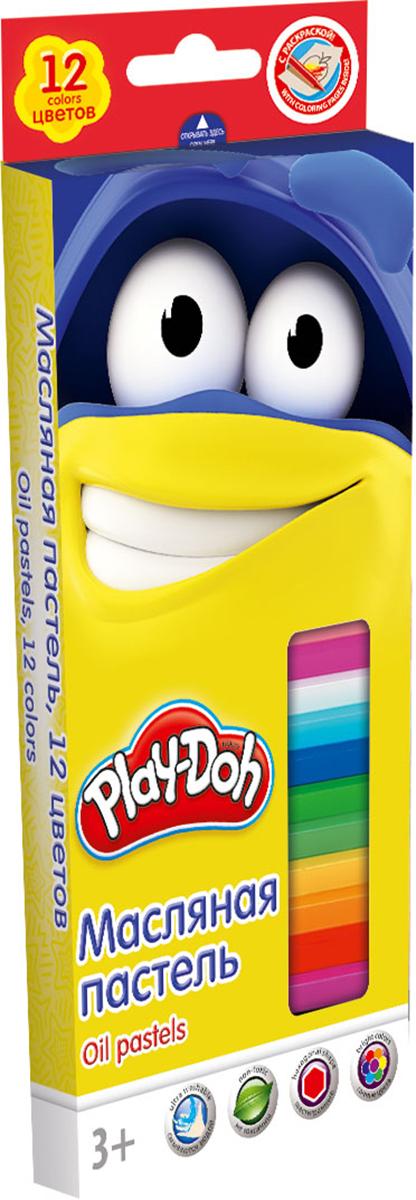 Play-Doh Краска пастель масляная 12 цветовPDCP-US1-OILPAST12Масляная пастель 12 цветов, 2 раскраски. Размер 1 мелка: длина 7,2 см, диаметр 1,1 см. Каждый мелок обклеен бумажной оберткой, печать 4+0. Шестиугольная форма. Масляная пастель абсолютно безопасна для детей и соответствует строжайшим европейским стандартам. Пастель легко ложится на бумагу с большей цветовой плотностью и создает мягкие штрихи. Она не выгорает на солнце, не темнеет и не трескается. Цвета легко смешиваются между собой. Также следы на руках и одежде от масляной пастели, хорошо смываются обычной водой. Упаковка - картонная коробка с ПВХ окном, с пластиковым ложементом и с европодвесом. Размер 19,8 х 8,8 х 1,8 см.