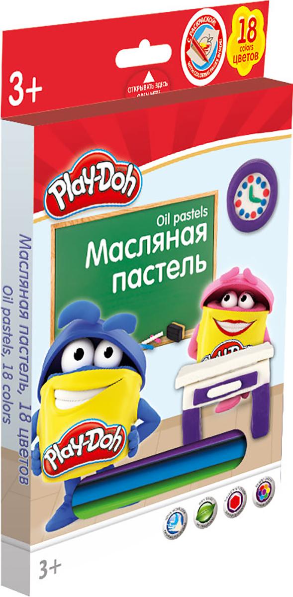 Play-Doh Краска пастель масляная 18 цветовPDCP-US1-OILPAST18Масляная пастель 18 цветов, 2 раскраски. Размер 1 мелка: длина 7,2 см, диаметр 1,1 см. Каждый мелок обклеен бумажной оберткой, печать 4+0. Шестиугольная форма. Масляная пастель абсолютно безопасна для детей и соответствует строжайшим европейским стандартам. Пастель легко ложится на бумагу с большей цветовой плотностью и создает мягкие штрихи. Она не выгорает на солнце, не темнеет и не трескается. Цвета легко смешиваются между собой. Также следы на руках и одежде от масляной пастели, хорошо смываются обычной водой. Упаковка - картонная коробка с ПВХ окном, с пластиковым ложементом и с европодвесом. Размер 19,8 х 13 х 1,8 см.