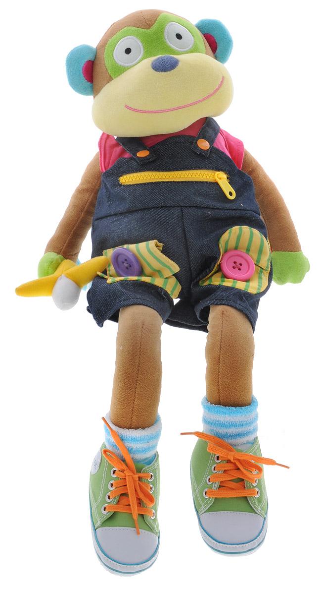 Alex Toys Развивающая игрушка Учимся одеваться с обезьянкой1492Забавная развивающая игрушка Alex Toys Учимся одеваться с обезьянкой поможет вашему ребенку освоить процесс одевания. Полностью съемная одежда обезьянки снабжена одиннадцатью видами застежек: лямки, крючки и петли, кнопки, шнурки и пуговицы. На ней настоящие носочки, кеды со шнуровкой, комбинезон с пряжками, молниями и пуговицами. Веселая и увлекательная игра с обезьяной способствует развитию мелкой моторики и, безусловно, понравится каждому малышу.
