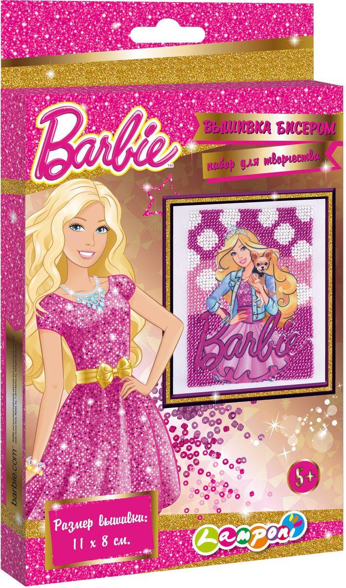 Barbie Набор для вышивания бисеромBRCA-UA1-BW1-BOXВышивка бисером известна ещё с глубокой древности. С давних времен российские умелицы восхищали своим великолепным мастерством вышивания, сначала жемчугом, затем в середине 17 века — цветным стеклянным бисером. В наше время вышивка бисером стала вновь популярной. Наши наборы помогут ребенку освоить этот вид вышивки быстро и легко. Цветной рисунок для вышивки нанесен прямо на ткань, что значительно облегчает работу. Даже если ребенок не закончит вышивку, благодаря цветному изображению, работа всегда будет выглядеть завершенной. Это позволит ребенку получить моральное удовлетворение и станет посылом для дальнейшей работы. Ребенок познакомится с новым видом художественной деятельности, а полученные навыки сможет использовать на других видах изобразительной и трудовой деятельности. Приучает ребёнка к усидчивости, кропотливому ручному труду, развивает моторику, тренирует остроту зрения. Состав набора: Ткань с нанесенным цветным рисунком, бисер калиброванный...