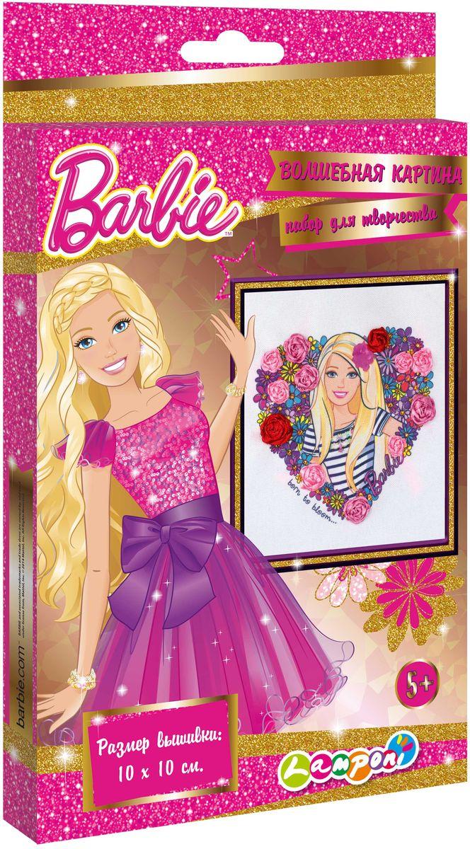Barbie Набор для вышивания Волшебная картинаBRCA-UA1-FP1-BOXВолшебная картина - это прекрасная возможность освоить сразу несколько техник рукоделия: вышивка гладью, бисером, лентами. Любопытная маленькая мастерица будет очень довольна, когда обнаружит такой сюрприз в одном наборе. Набор позволяет приучать ребёнка к усидчивости, кропотливому ручному труду и активно развивает мелкую моторику. Развивает абстрактное мышление. Состав набора: Ткань с нанесенным цветным рисунком, бисер калиброванный (Чехия), игла бисерная, игла безопасная, ленты атласные, нитки для вышивания, инструкция.