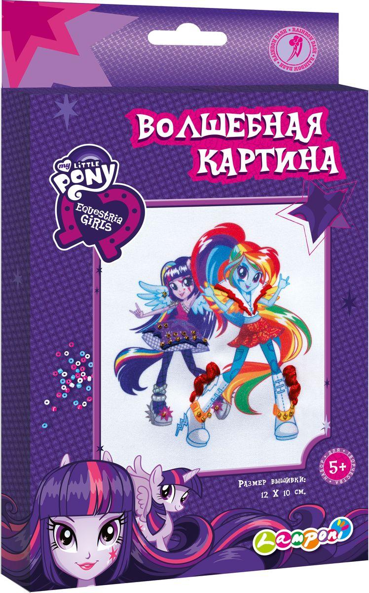 My Little Pony Equestria Girls Набор для вышивания Волшебная картина