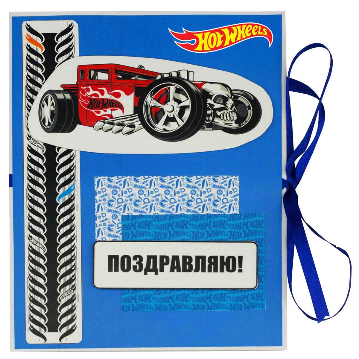 Hot Wheels Моделирование из бумаги Скрапбукинг