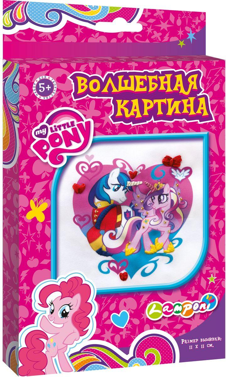 My Little Pony Набор для вышивания Волшебная картинаMPCA-UA1-FP1-BOXВолшебная картина - это прекрасная возможность освоить сразу несколько техник рукоделия: вышивка гладью, бисером, лентами. Любопытная маленькая мастерица будет очень довольна, когда обнаружит такой сюрприз в одном наборе. Набор позволяет приучать ребёнка к усидчивости, кропотливому ручному труду и активно развивает мелкую моторику. Развивает абстрактное мышление. Состав набора: Ткань с нанесенным цветным рисунком, бисер калиброванный (Чехия), игла бисерная, игла безопасная, ленты атласные, нитки для вышивания, инструкция.