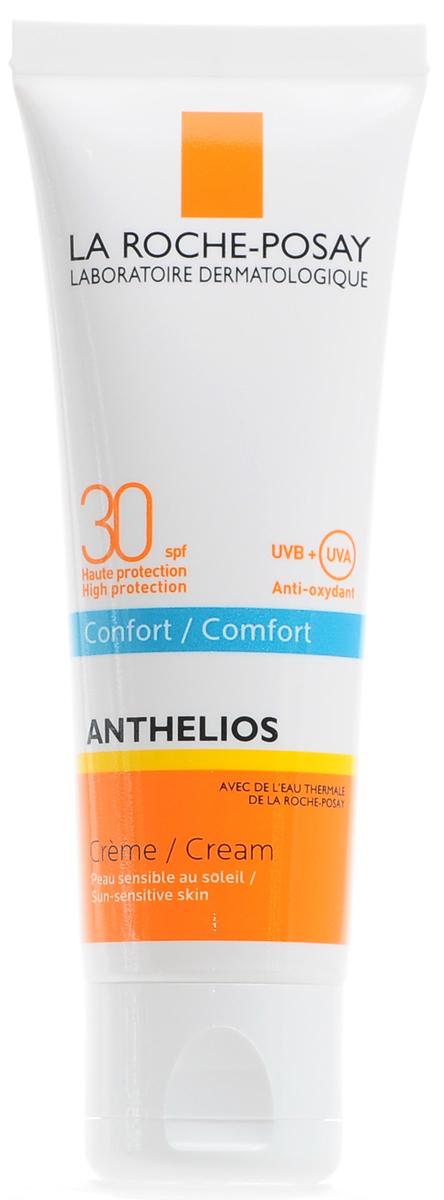 La Roche Posay Тающий солнцезащитный крем для лица Антгелиос SPF30 50 мл