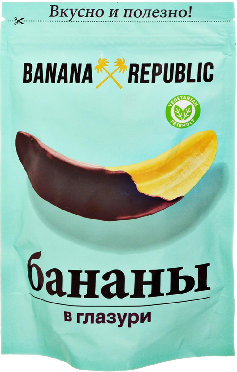 Banana Republic Банан сушеный в глазури, 200 г14 1833Banana Republic - это отборные спелые бананы, собранные вручную на плантациях Таиланда и вяленые естественным образом под лучами жаркого солнца. Вяленые бананы, облитые глазурью, являются изысканным десертом, который поднимают настроение и восстанавливает силы. Бананы Banana Republic - вкусный заряд жизненный энергии.