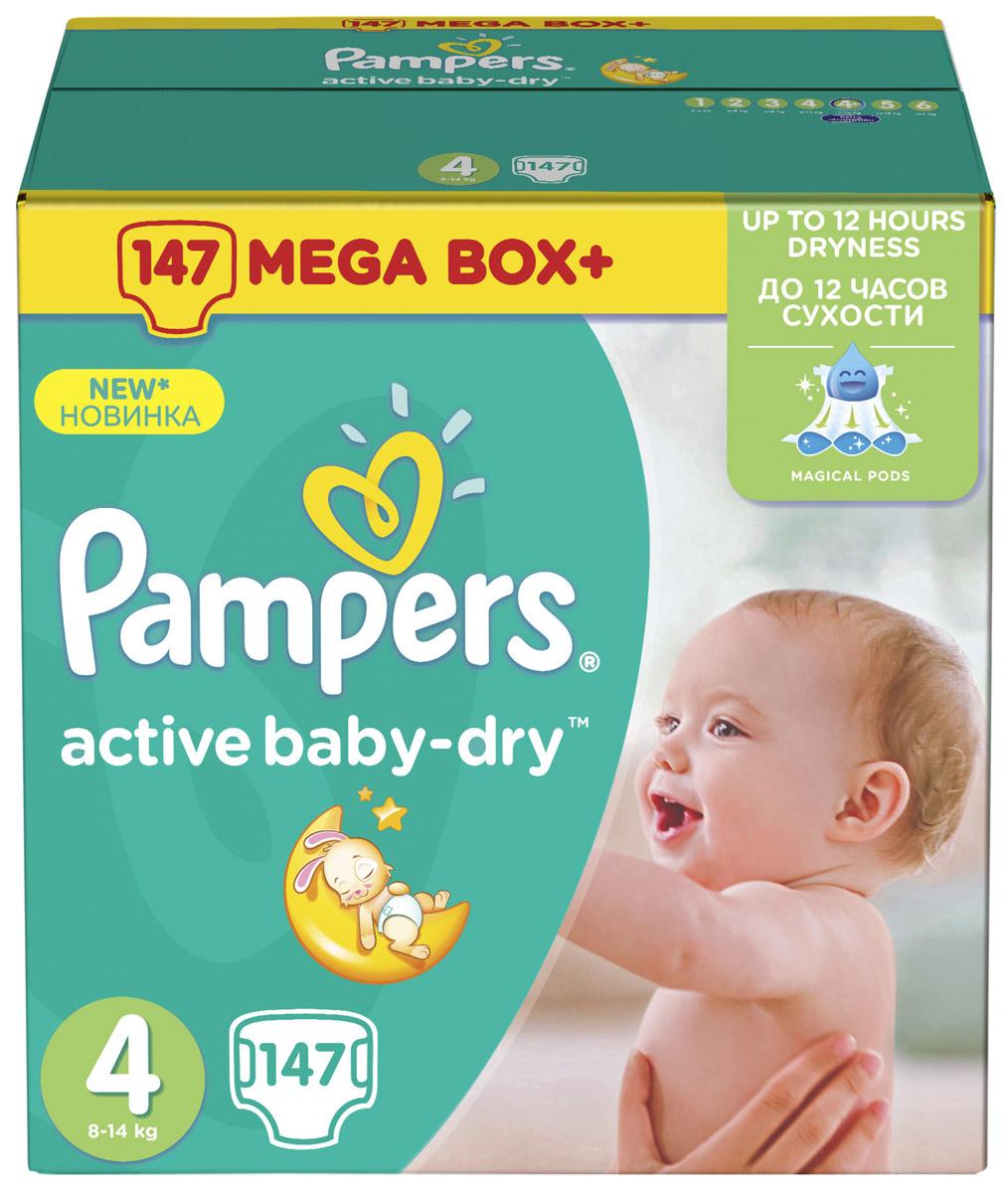 Pampers Подгузники Active Baby-Dry 8-14 кг (размер 4) 147 штPA-81530094Ух ты, как сухо! А куда исчезли все пи-пи? Вы готовы к революции в мире подгузников? Как только вы начнете использовать Pampers Active Baby-Dry, вы убедитесь, что они отличаются от наших предыдущих подгузников. Революционная технология помогает распределять влагу равномерно по 3 впитывающим каналам и запирать ее на замок, не допуская образование мокрого комка между ножек по утрам. Эти подгузники настолько удобные и сухие, что вы удивитесь, куда делись все пи-пи! - 3 впитывающих канала: помогают равномерно распределить влагу по подгузнику, не допуская образование мокрого комка между ножек. - Впитывающие жемчужные микрогранулы: внутренний слой с жемчужными микрогранулами, который впитывает и запирает влагу до 12 часов. - Слой Dry: впитывает влагу и не дает ей соприкасаться с нежной кожей малыша. - Мягкий верхний слой: предотвращает контакт влаги с кожей малыша, для спокойного сна на всю ночь. - Дышащие материалы: обеспечивают циркуляцию...