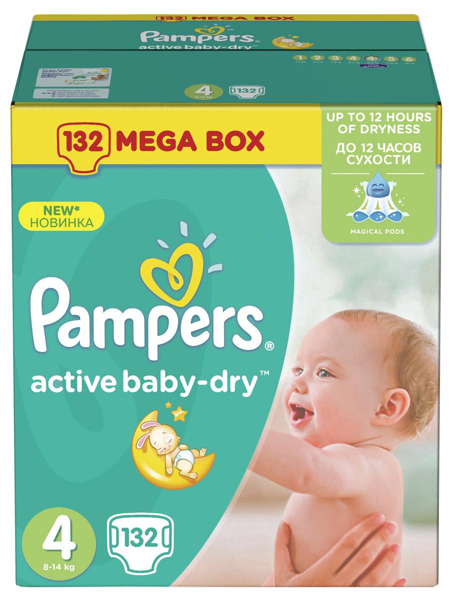 Pampers Подгузники Active Baby-dry 7-14 кг (размер 4) 132 штPA-81446246До 12 часов сухости, чтобы каждое утро было добрым! Для каждого доброго утра нужно до 12 часов сухости ночью. Поэтому, для вас и вашего малыша, каждое утро будет добрым, ведь у подгузников Pampers Active Baby-Dry есть обновленный рельефный впитывающий слой и основа, которая надежно запирает влагу внутри. А также, мягкие, тянущиеся боковинки, чтобы подгузник сидел плотно и при этом не доставлял дискомфорт малышу. Просыпайтесь с радостью каждое утро с подгузниками Pampers Active Baby-Dry. Каждое утро будет добрым после ночи спокойного сна! Рельефный впитывающий слой, который впитывает влагу и запирает ее внутри. У подгузников Pampers Active Baby-Dry новый веселый дизайн! Мягкие тянущиеся боковинки, чтобы малышу было комфортно, а подгузник сидел плотно.