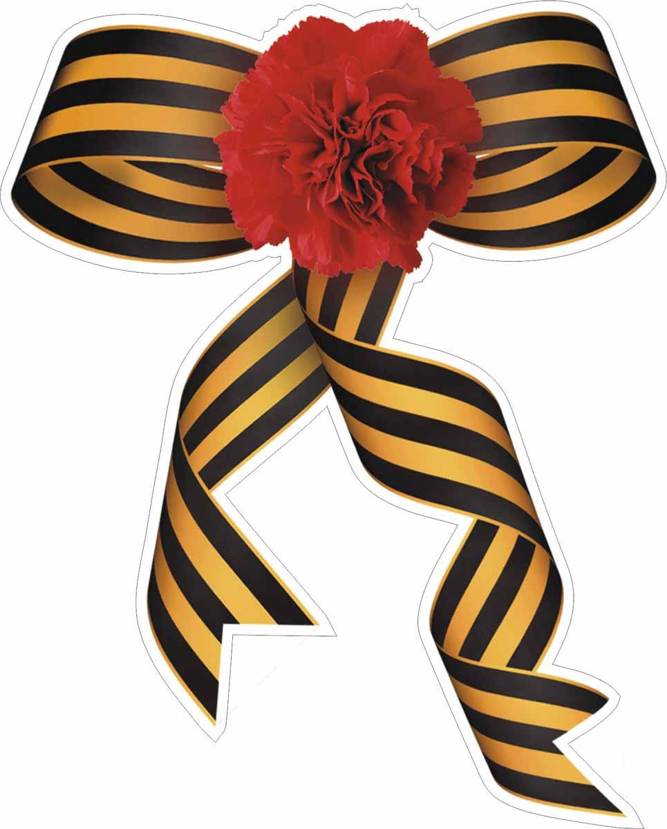 Виниловая наклейка Оранжевый слоник Лента, цветная. 2009M006RGB