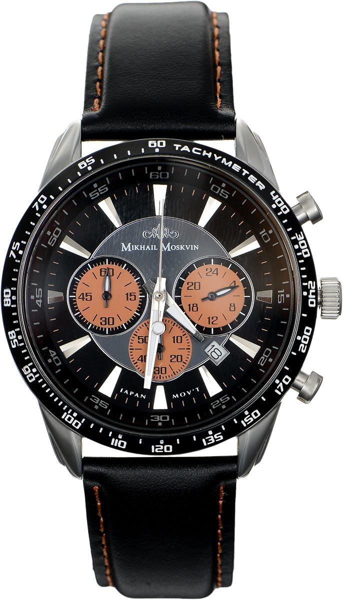 Часы наручные мужские Mikhail Moskvin, цвет: черный. 107S12L2107S12L2Элегантные мужские часы Mikhail Moskvin с функцией хронографа изготовлены из нержавеющей стали. Циферблат изделия оформлен символикой бренда. Корпус часов имеет степень влагозащиты, равную 3 Bar, оснащен кварцевым механизмом, а также устойчивым к царапинам сапфировым стеклом. Циферблат дополнен индикатором даты и индикатором времени в формате 24-х часов. На стрелки нанесен светящийся состав. Ремешок, выполненный из натуральной кожи, застегивается на пряжку. Часы поставляются в фирменной упаковке. Часы Mikhail Moskvin подчеркнут отменное чувство стиля их обладателя.