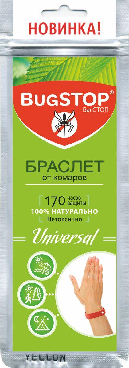 BugSTOP Браслет от комаров Universal38760050Браслет от комаров марки BugStop (БагСТОП) UNIVERSAL -- универсальный для взрослых с одной кнопкой, 1 шт в упаковке