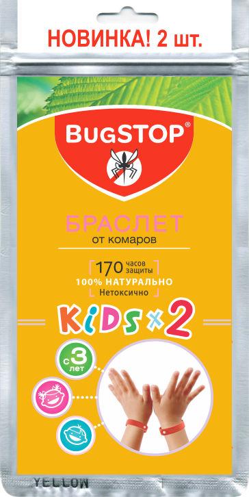 BugSTOP Браслет от комаров Kids 2 шт38760090Браслет от комаров марки BugStop (БагСТОП) Kids*2 -- универсальный браслет для взрослых с одной кнопкой, 2 шт в упаковке