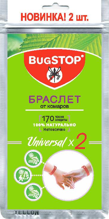 BugSTOP Браслет от комаров Universal 2 шт38760080Браслет от комаров марки BugStop (БагСТОП) UNIVERSAL*2 -- универсальный браслет для взрослых с одной кнопкой, 2 шт в упаковке