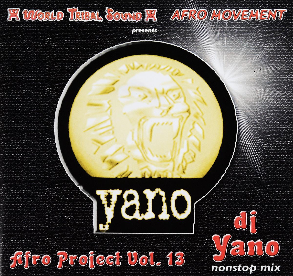 Dj Yano. Afro Project. Vol. 13