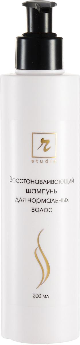 R-Studio Шампунь для нормальных волос 200 мл1625Шампунь для нормальных волос R-Studio укрепляет волосы и стимулирует их рост, делая волосы здоровыми, упругими и пышными. Снимает загрязнение волос благодаря грязеотталкивающим добавкам; придает волосам эффект «обновления цвета» благодаря светоотражающим добавкам; облегчает укладку и моделирование прически благодаря антистатическим и увлажняющим добавкам; предохраняет кожу головы и волосы от появления перхоти и защищает их от агрессивных соединений водопроводной воды благодаря специальным компонентам.