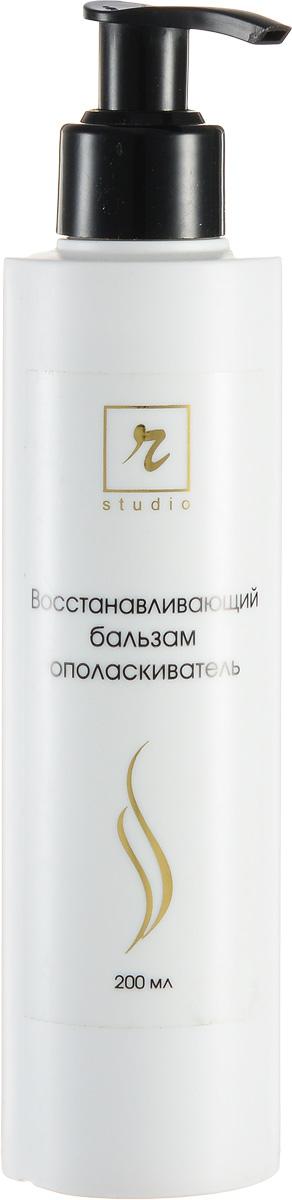 R-Studio Бальзам ополаскиватель для всех типов волос 200 млrs1624Бальзам ополаскиватель для всех типов волос: предназначен для использования сразу же после мытья волос, повышает эластичность волос и придает им новую жизненную силу благодаря высоким концентрациям провитамина В5, глубоко проникает в волосы и укрепляет их структуру по всей длине, придает волосам блеск, облегчает их расчесывание и естественную способность к восстановлению. Активные компоненты: мягкие моющие компоненты, минерально-органическая добавка Комос, экстракты крапивы, ромашки.