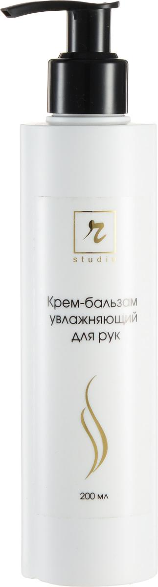 R-Studio Крем для рук 200 мл2616R-Studio Крем для рук - увлажнение и защита от агрессивных воздействий: защищает кожу от вредных воздействий окружающей среды и пагубного влияния препаратов бытовой химии; способствует быстрому заживлению мелких трещинок и ран, избавляет от шелушения; прекрасно питает и увлажняет кожу; восстанавливает природные защитные свойства кожи, возвращая ей мягкость и удивительную шелковистость.