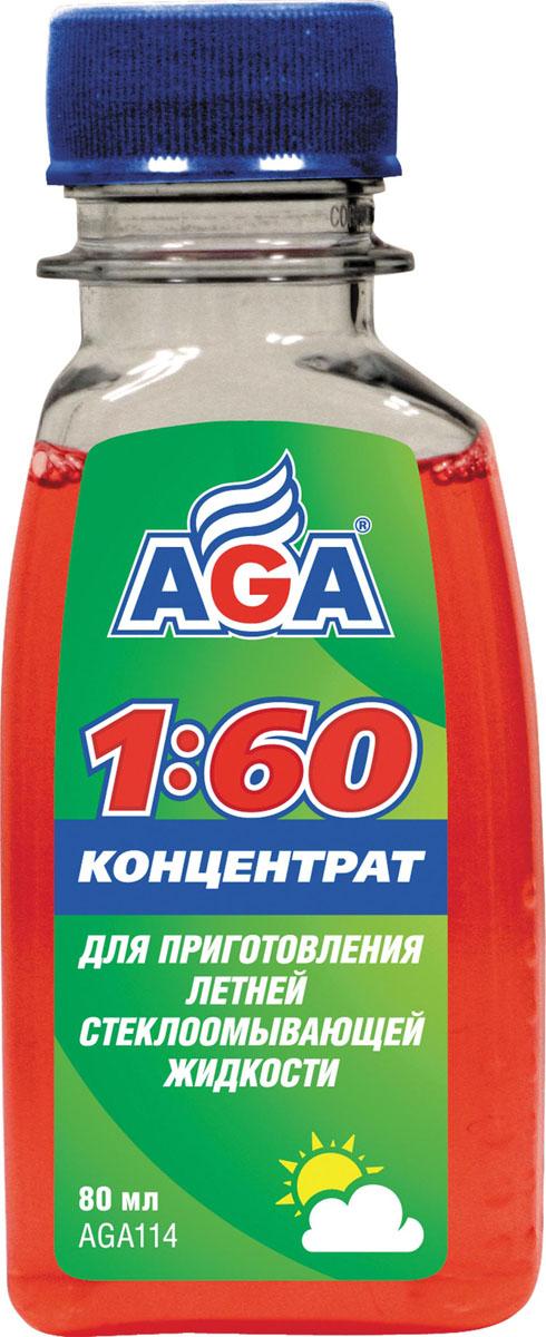 Концентрат для приготовления летней стеклоомывающей жидкости AGA. AGA 114AGA 114Концентрат предназначен для улучшения моющих свойств воды, используемой в летнее время для стеклоомывателя автомобиля. Эффективно очищает стекла от загрязнений, дорожного налета, следов насекомых. Содержит современные моющие компоненты. Безопасен для резины, пластика, лакокрасочного покрытия.