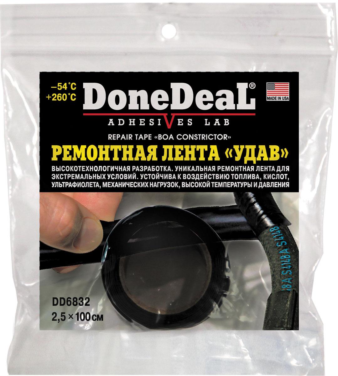 Термостойкая (до 260 С) ремонтная лента Done Deal Удав, цвет: черный. DD 6832DD 6832Высокотехнологичная разработка. Уникальная ремонтная лента для экстремальных нагрузок. Устойчива к воздействию топлива, кислот, ультрафиолета, механических нагрузок, высокой температуры и давления. Не имеет клеевого слоя, полимеризуется при наматывании и создает плотный и прочный слой-бандаж, «спекаясь» в однородную массу. Работает в интервале температур от -54°С до +260°С, в условиях, в которых обычные изоляционные ленты применяться не могут. Обладает высокими диэлектрическими свойствами, обеспечивает изоляцию при напряжении до 7870 В (слой 0,5 мм) — в зависимости от влажности и рабочего напряжения рекомендуется использовать несколько слоев. Выдерживает высокое давление жидкостей и газов. Прочность на растяжение — не менее 4,8 МРа. Вытягивается до 300%, не теряя своих свойств. Хорошо облегает сложные формы, не сползает, не пачкается. Применяется для герметизации течей труб из различных материалов и резиновых шлангов, в том числе находящихся под давлением; электроизоляции проводов,...