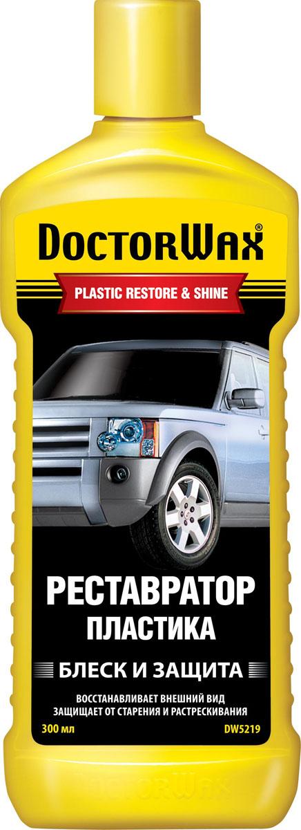 Реставратор пластика Doctor Wax. DW 5219DW 5219Эффективно восстанавливает внешний вид пласти- ковых бамперов, молдингов, панелей и защищает их слоем стойкого полимера за одно применение. Поли- мерная композиция обеспечивает обработанной по- верхности насыщенный цвет.
