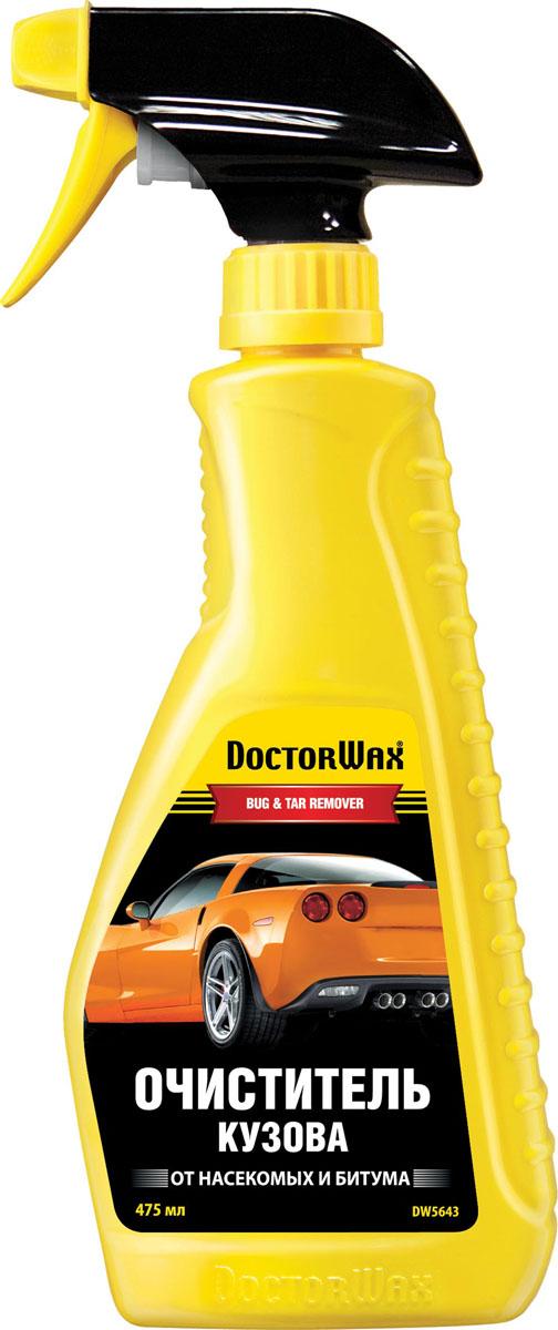 Очиститель кузова от насекомых и битума Doctor Wax. DW 5643DW 5643Новая активная формула состава быстро и эффек- тивно очищает лакокрасочное покрытие от битума, гудрона, тополиных почек, въевшихся следов от на- секомых и других трудноудаляемых загрязнений. По- зволяет очистить лакокрасочное покрытие от слоя старого полироля. Специальная гелевая формула пре- парата не дает составу быстро стекать с вертикальных поверхностей. Не содержит агрессивных растворителей и абразивных веществ.
