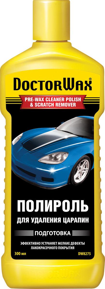Полироль для удаления царапин Doctor Wax. DW 8275DW 8275Быстро и эффективно устраняет неглубокие царапины, круговые риски, помутнение лакового слоя, а также мел- кие дефекты лакокрасочного покрытия. Восстанавливает цвет краски. Позволяет очистить поверхности от загряз- нений и удалить агрессивные вещества из микротрещин краски. Используется для удаления опыла при подкра- ске кузовных деталей. Удаляет окисления с хромирован- ных деталей.