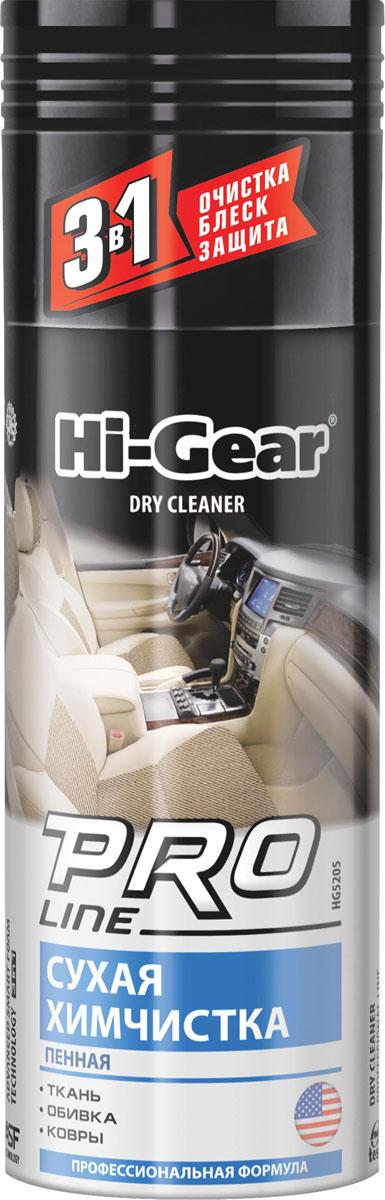 Сухая химчистка Hi-Gear PRO Line, пенная, 340 гHG 5205Сухая химчистка Hi-Gear PRO Line эффективно удаляет большинство пятен и загрязнений с тканых обивок и ковровых материалов салона автомобиля. Успешно справляется даже со специфическими загрязнениями, в том числе с белесыми разводами от противогололедных реагентов. Придает обработанным поверхностям антистатические, грязе- и водоотталкивающие свойства. При этом поверхность покрывается особым высокотехнологичным слоем, который обеспечивает ей обновленный вид и создает долговременный защитный барьер от загрязнений. Товар сертифицирован.