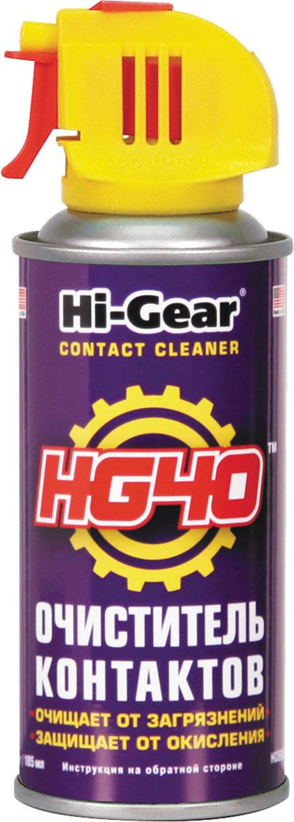 Очиститель контактов аэрозоль Hi-Gear. HG 5506HG 5506Эффективно очищает электрические контакты, электронные элементы и разъемы от жировой и ?оксидной пленок, пыли и других ?изолирующих загрязнений.?НАЗНАЧЕНИЕ: идеален для очистки электрических блоков и контактов в автомобиле, а также ?аудио- и видеотехники, офисного и торгового электрооборудования — кассовых ?аппаратов, электронных весов, сканеров. ?ДЕЙСТВИЕ: эффективно очищает и снимает окислы, вытесняет влагу, удаляет ?фосфатную пленку, не оставляя следов.?Быстро испаряется, исключая замыкание и утечку тока.Обеспечивает долговременную защиту электрических контактов от окисления, ?сохраняя их проводимость. ?Благодаря высокой проникающей способности улучшает эффективность работы и надежность электронных систем и ?электрооборудования, предотвращая сбои и отказы. ?Может использоваться для обезжиривания металлических поверхностей.?Трубочка-насадка позволяет работать в труднодоступных ?местах. ?СОВМЕСТИМОСТЬ: безопасен для пластиковых и резиновых деталей. ?