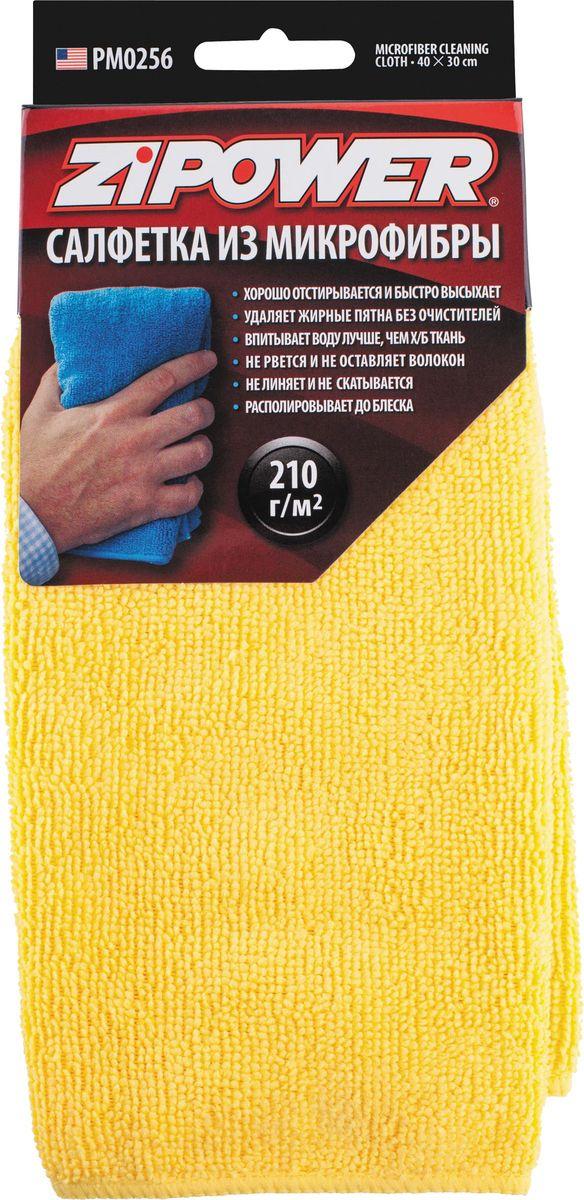 Салфетки из микрофибры Zipower, 40 см х 30 см, плотность 210 г/м2. PM 0256PM 0256Легко очищает любые поверхности даже без использования чистящих средств. Может применяться как для сухой, так и для влажной уборки. С ее помощью можно протирать пыль, мыть или полировать автомобиль.Хорошо отстирывается и быстро высыхает. Удаляет жирные пятна без очистителей. Впитывает воду лучше, чем х/б ткань. Не рвется и не оставляет волокон. Не линяет и не скатывается. Располировывает до блеска.