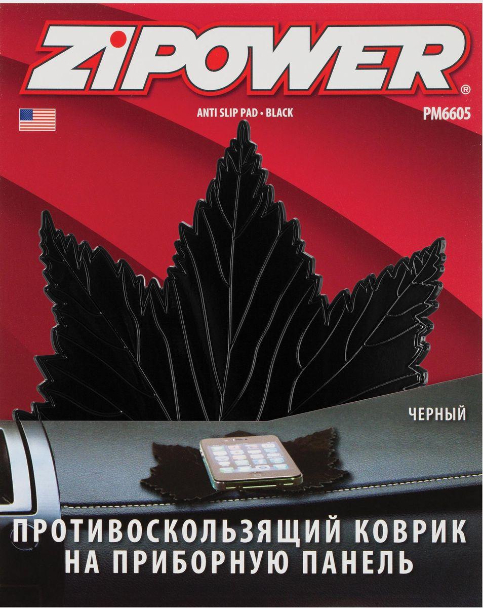 Противоскользящий коврик на приборную панель Zipower, цвет: черный. PM 6605PM 6605Незаменимая вещь для любителей путешествовать! Эластичная поверхность коврика позволяет зафиксировать размещенные на нем мелкие предметы. Препятствует соскальзыванию предметов при изменении скорости и траектории движения автомобиля.Коврик сцепляется с любой поверхностью посредством особенного нанопокрытия, создающего вакуум, не оставляет следов. Крепко держит предмет. Легко моется (не теряя своих свойств). Экологически безопасен, так как не имеет в составе клеев и других примесей.Цвет: черный Форма: лист