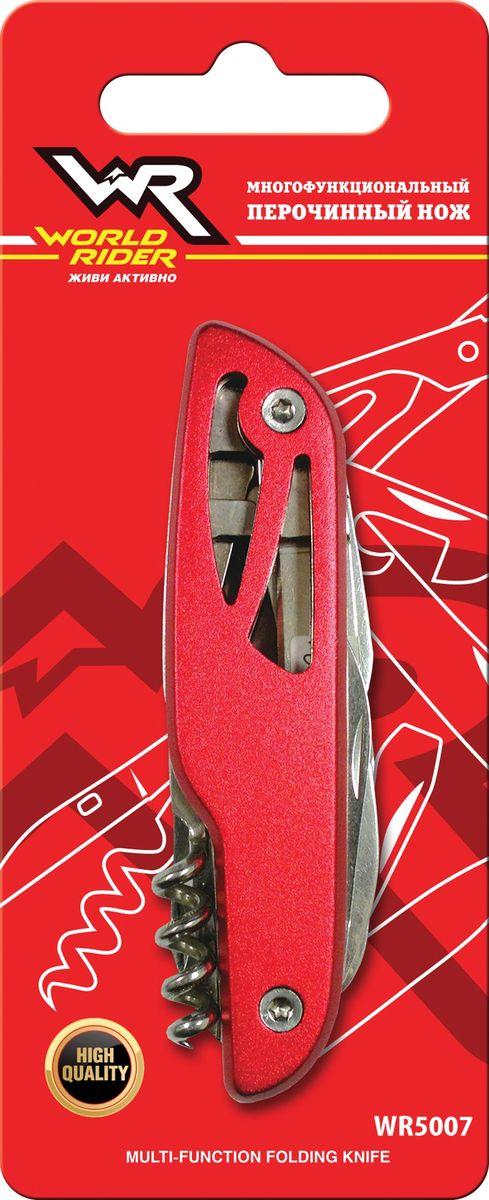 Многофункциональный перочинный нож